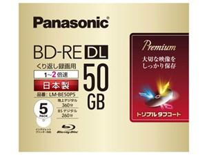 Panasonic ブルーレイディスク 5枚パック LM-BE50P5