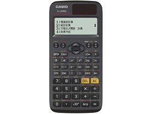 CLASSWIZ fx-JP500-N
