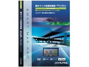 差分マップ全国詳細版 2014 for VIE-X077 シリーズ HCE-V557A