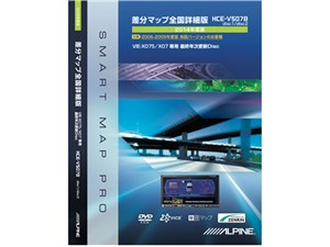 アルパイン 2014年度版差分マップ 全国詳細版 VIE-X077/X075/X07 シリーズ用 ・・・