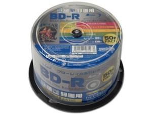 磁気研究所 BD-R 一回録画用6倍速 HDBDR130RP50