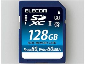 MF-FS128GU13R [128GB]