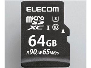 MF-CMS064GU13R [64GB]