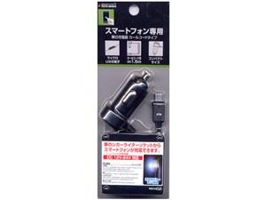 ラスタバナナ 車の充電器 スマートフォン用 ブラック RBDC010