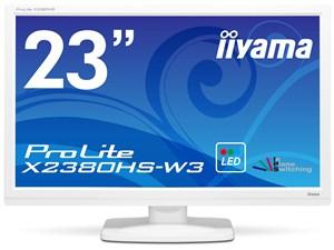 iiyama 23型ワイド液晶モニタ ProLite X2380HS-W3
