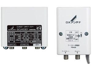 DXアンテナ【33dB/43dB共用形】CS/BS-IF・UHFブースター GCU433D1【GCU33L2 G・・・