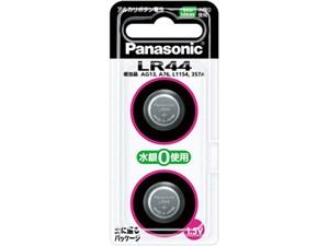 【パナソニック】アルカリボタン電池2個入り LR-44/2P ※お取り寄せ商・・・