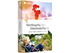 PaintShop Pro X8 + VideoStudio Pro X8