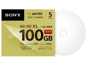 SONY ブルーレイディスク 5BNE3VCPS2 BD-RE 5枚組