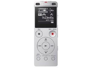 ICD-UX565F (S) [シルバー] 商品画像1:マルカツ商事