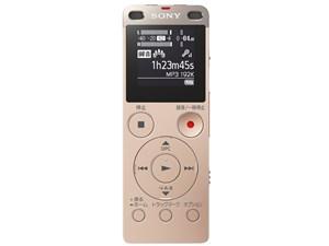 ICD-UX560F (N) [ゴールド] 通常配送商品