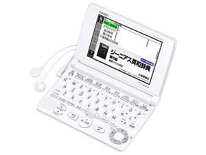 エクスワード XD-SC4300