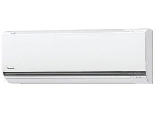 CS-286CGX