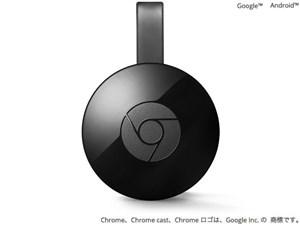 Google Chromecast GA3A00133A16Z01 [ブラック]