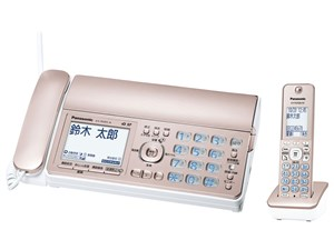パナソニック 迷惑防止機能を搭載したファクス(子機2.1型液晶、子機1台)「おたっくす」 KX-PD305DL-N [ピンクゴールド] 商品画像1:激安家電パレット