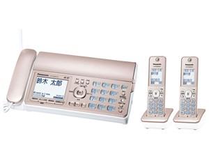 パナソニック 迷惑防止機能を搭載したファクス(子機2.1型液晶、子機2台)「おたっくす」 KX-PD305DW-N [ピンクゴールド] 商品画像1:激安家電パレット