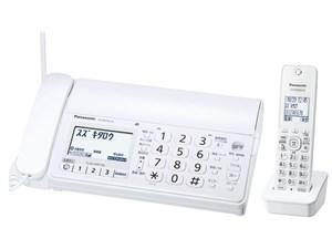 おたっくす KX-PD205DL 商品画像1:マルカツ商事