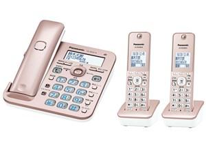 パナソニック 迷惑電話着信拒否に最大300件登録できるコードレス電話機(子・・・