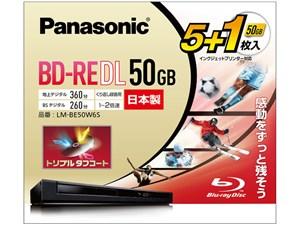 Panasonic ブルーレイディスク 5枚+1枚 LM-BE50W6S