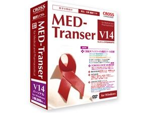 CROSS LANGUAGE mED-Transer V14 パーソナル for Windows 11488-01 mEDTRANSE・・・