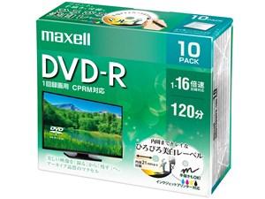 日立マクセル 録画用DVD-R DRD120WPE.10S