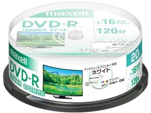 日立マクセル 録画用DVD-R DRD120PWE.20SP