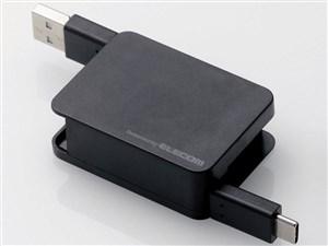 エレコム USB2.0ケーブル(巻取り、A-C) MPA-ACRL12BK