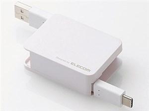 エレコム USB2.0ケーブル(巻取り、A-C) MPA-ACRL07WH