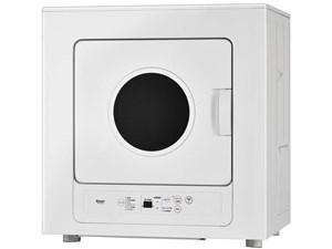 リンナイ【都市ガス用】5.0kg 業務用ガス衣類乾燥機 乾太くん RDTC-53SU-13A・・・