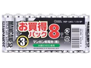 オーム電機 マンガン乾電池 黒(単3形×8本パック) R6P-UM3/1.5V8P