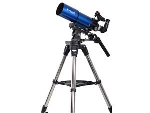 ケンコー AZM-80 [屈折式天体望遠鏡]