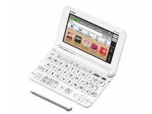 エクスワード XD-G3800WE [ホワイト] 通常配送商品1
