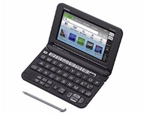 エクスワード XD-G9800BK [ブラック] 通常配送商品1