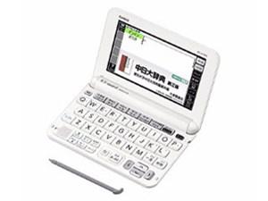 カシオ【CASIO】電子辞書 EX-word 中国語モデル XD-G7300WE(ホワイト)【XDG73・・・