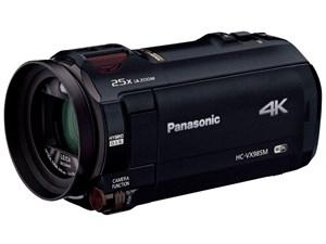 HC-VX985M-K [ブラック]