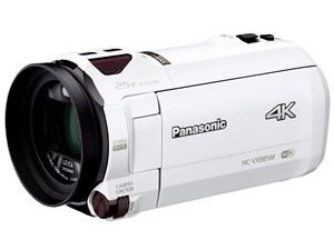 Panasonic HC-VX985M-W [ホワイト]