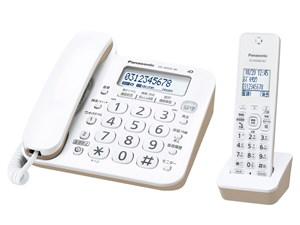[パナソニック] デジタルコードレス電話機(子機1台付き) [VE-GD25DL-W(ホワ・・・