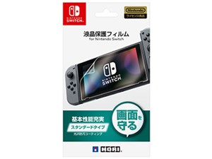 HORI 液晶保護フィルム for Nintendo Switch NSW-033