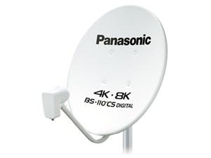 パナソニック 45型BS・110度CSアンテナ TA-BCS45UK・・・