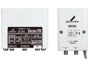 DXアンテナ【2K4K8K放送】35dB形CS/BS-IFブースター GC35S★【GC35S】