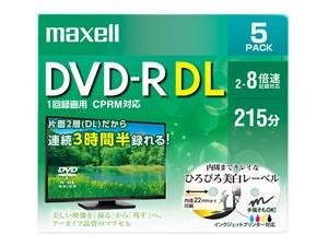 マクセル DVDRDL120 ひろびろ美白レーベルCPRM対応 片面2層5枚パック DRD215W・・・