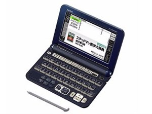 エクスワード XD-G5900MED