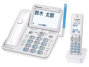 [パナソニック] デジタルコードレス電話機(子機1台付き) [VE-GD76DL-W(パー・・・