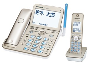 [パナソニック] デジタルコードレス電話機(子機1台付き) [VE-GD76DL-N(シャ・・・