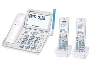 パナソニック コードレス電話機(子機2台付き) VE-GD76DW-W [パールホワイ・・・
