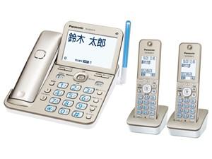 パナソニック コードレス電話機(子機2台付き) VE-GD76DW-N [シャンパンゴ・・・