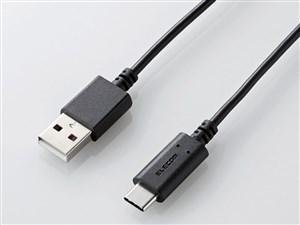 エレコム USB2.0ケーブル(準拠、A-C) MPA-AC05BK