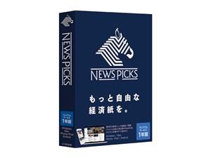 ソースネクスト NewsPicks 1年版 0000218510