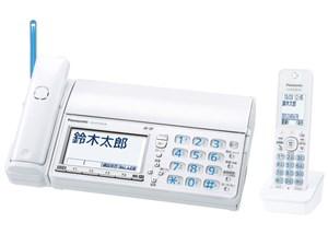 Panasonic デジタルコードレス普通紙ファクス(子機1台) おたっくす KX-PZ710D・・・