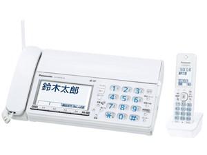 KX-PZ610DL-W [ホワイト] おたっくす パナソニック